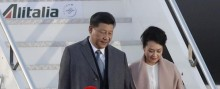 President Xi Jinping and the First Lady